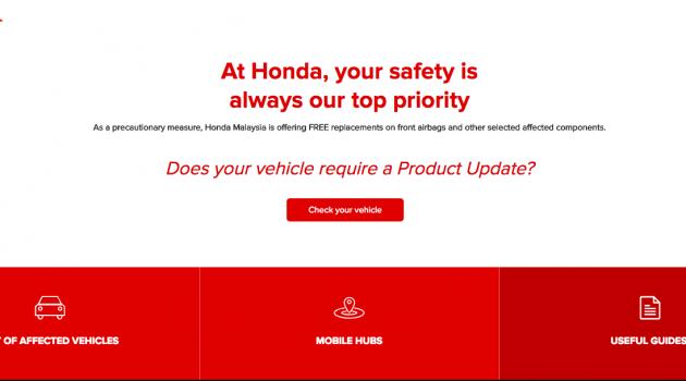 教你如何检查你的 Honda 车款是否在召回名单中!
