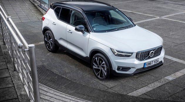 Volvo 或将上市,未来 Geely 可能不会100%持股!