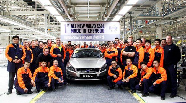 Volvo 表示中国制造的汽车品质比欧美更好!