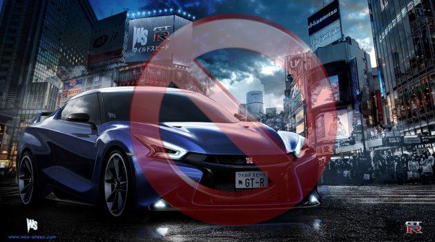 Nissan GTR36 或因为利润不高而终止开发!