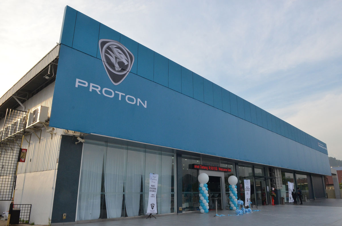 观点: Proton Perodua 合并会更好?