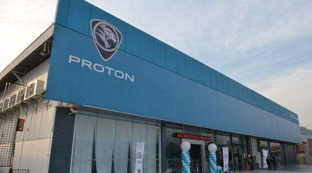 Proton 首间4S一站式服务中心正式启用!