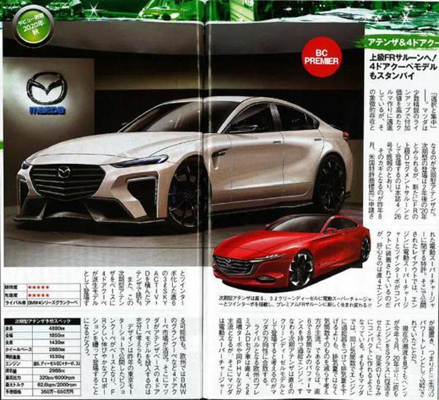 2019 Mazda6 或采用直列六缸涡轮增压引擎!