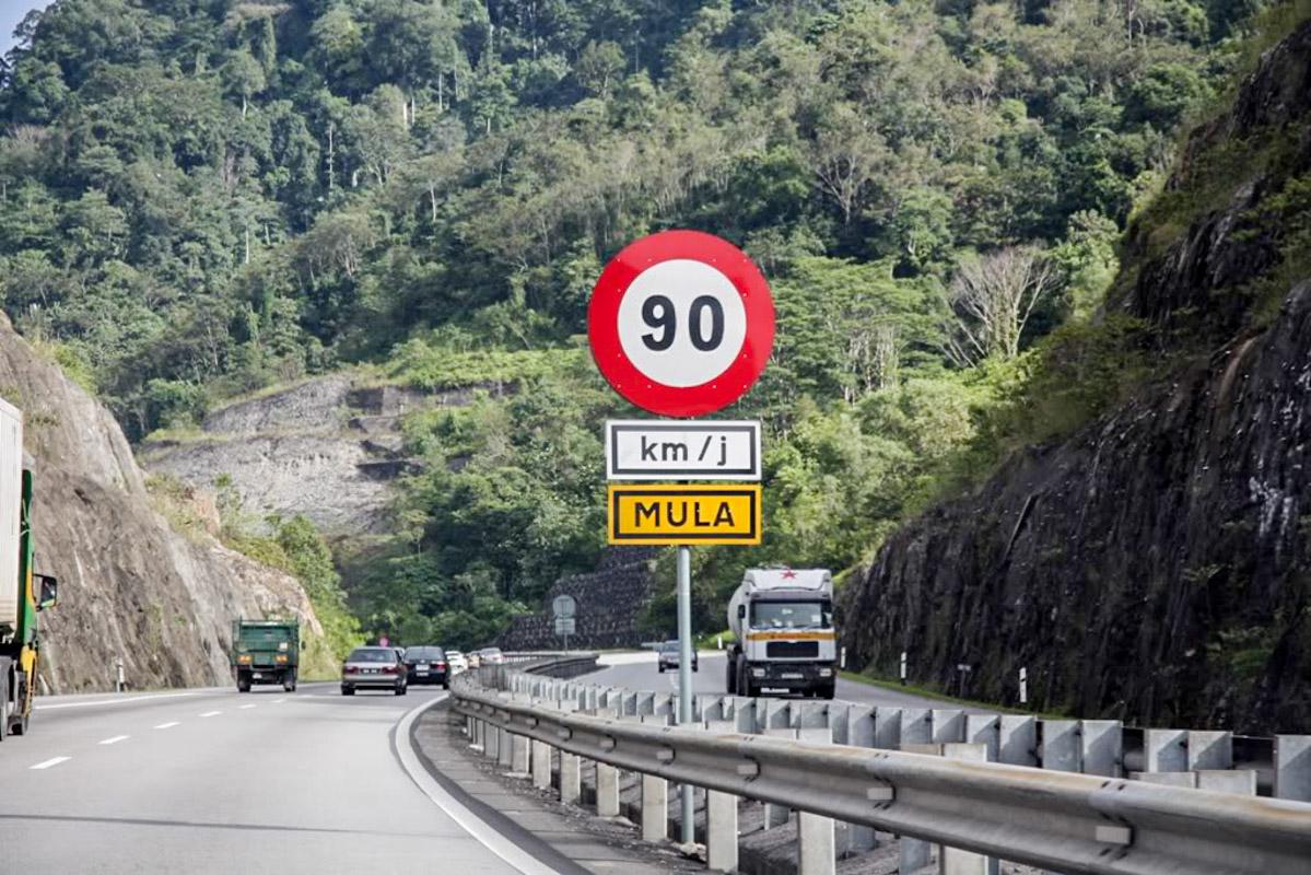 配合开斋节,联邦公路 Speed Limit 降至 80 km/h !
