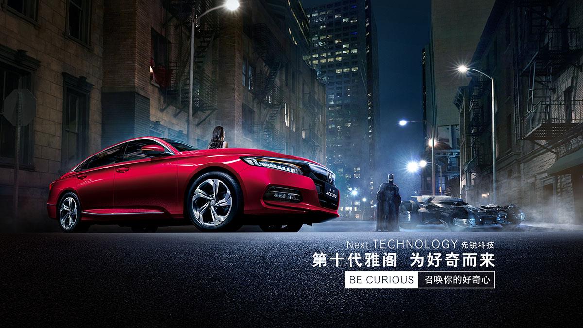 销量两极! Toyota Camry 中国大胜 Honda Accord !