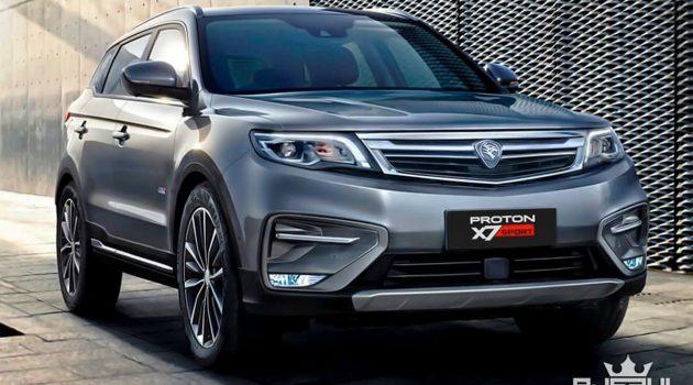 未上市先热! Proton SUV 预定火热?