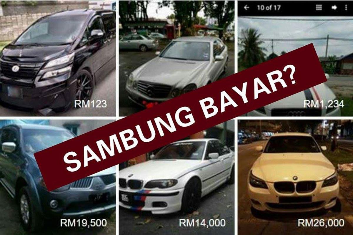 什么是 Sambung Bayar ?续供车值得买吗?