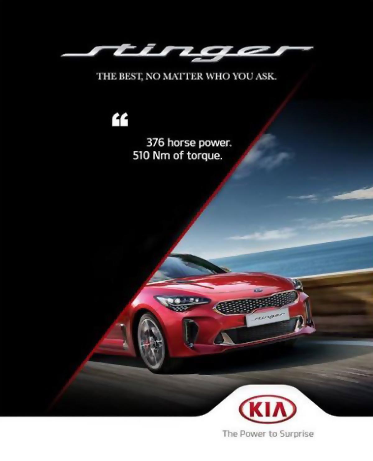 Kia Stinger GT 顶级 3.3L 版本将来到我国市场?
