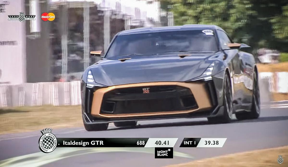 实车现身! Nissan GT-R50 亮相 Goodwood 赛车嘉年华!