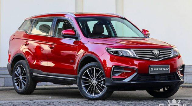 Proton :未来对手将是日系品牌,不是 Perodua !