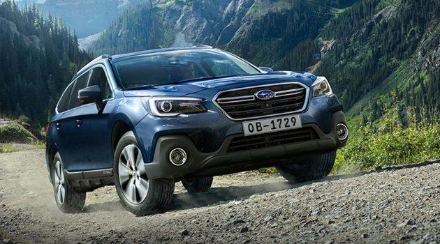 Subaru Outback 2018 登陆我国,售价 RM 246,188.40!