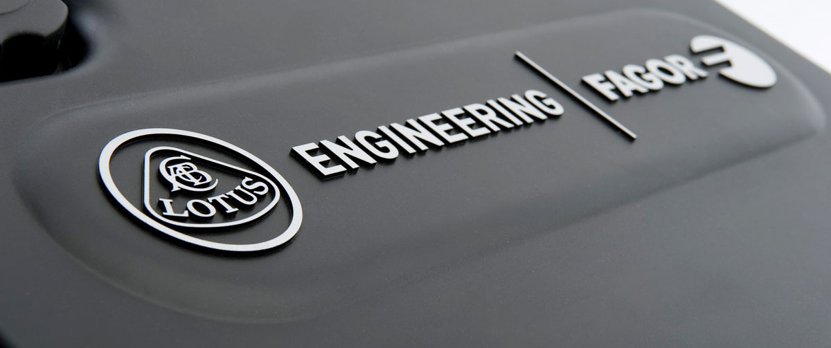 Geely 计划投资78亿令吉帮助 Lotus 开发新车型!