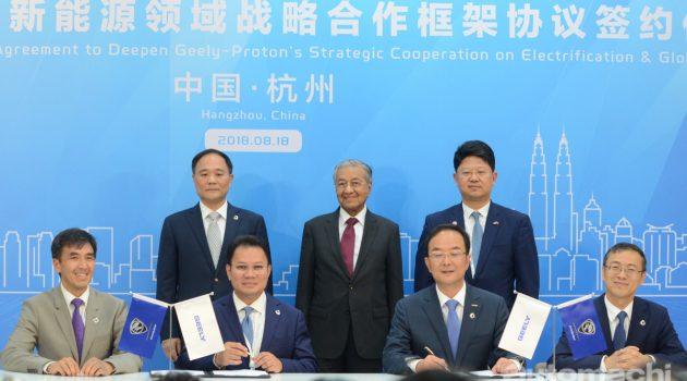 与 Geely 合资设厂, Proton 正式进军中国市场!