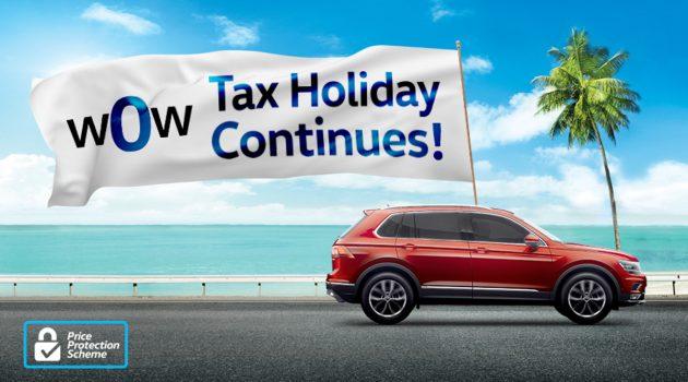 自行吸收销售税, Volkswagen 宣布延长免税蜜月期!