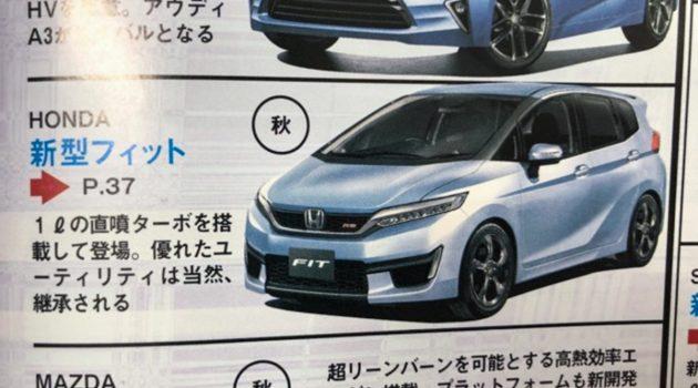 搭载1.0L三缸涡轮引擎,新一代 Honda Jazz 或明年登场!