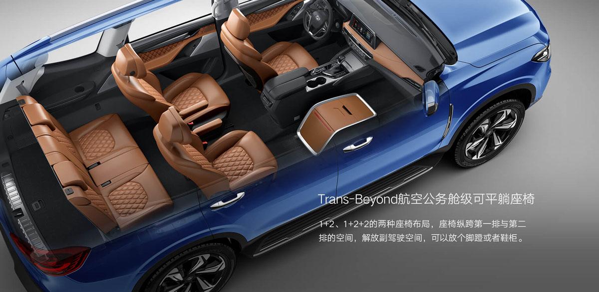 Maxus D90 明年抵马,7人座SUV的另一新选择!