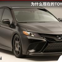 为什么 Toyota 这几年的车款越来越运动化?