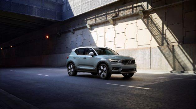 Volvo XC40 确定下个星期五发布,价格低于20万?