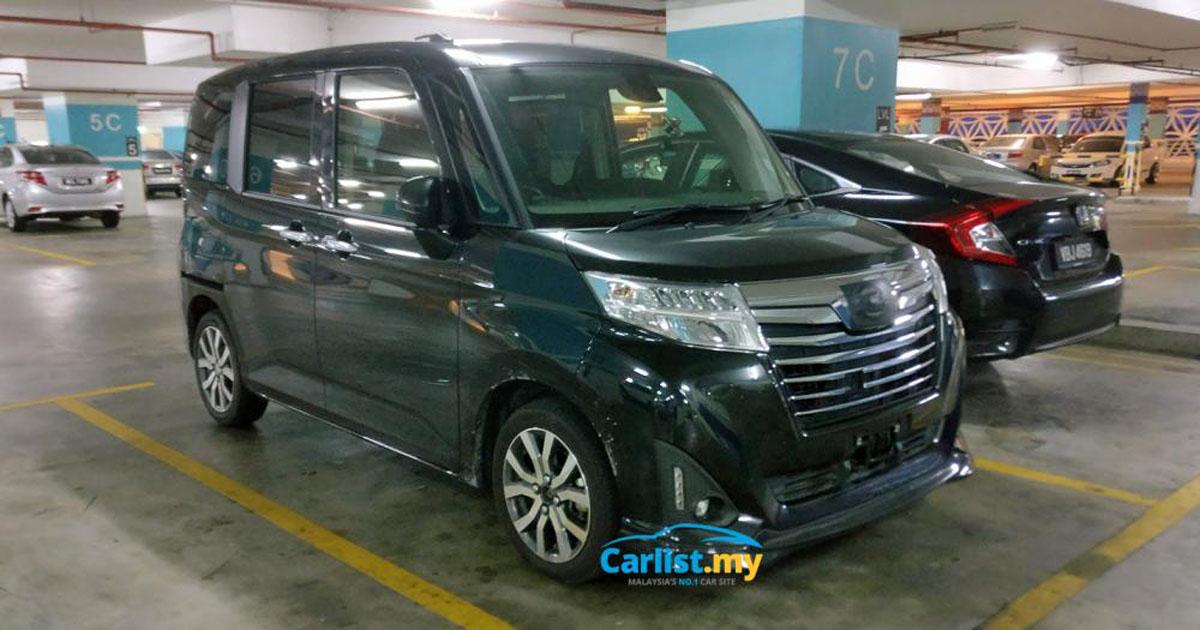 Perodua D38L SUV 将会提升气 ASA 系统,比 Myvi 更强!