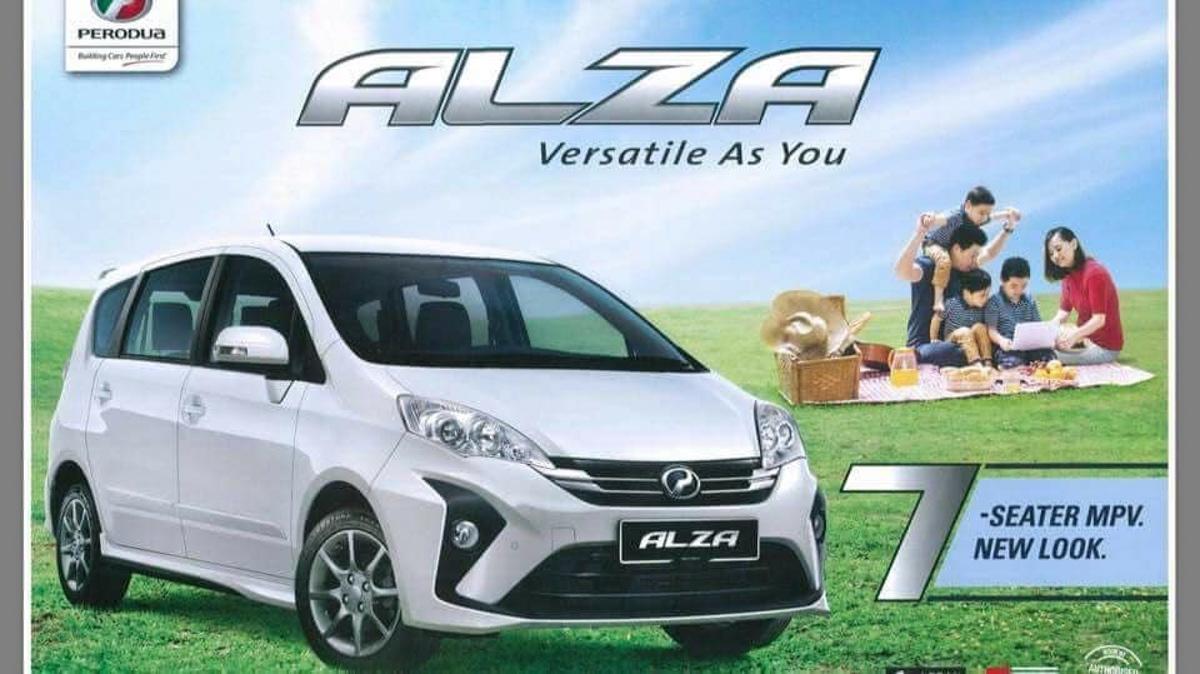 Perodua Alza 2018 宣传册子流出,透露更多细节!