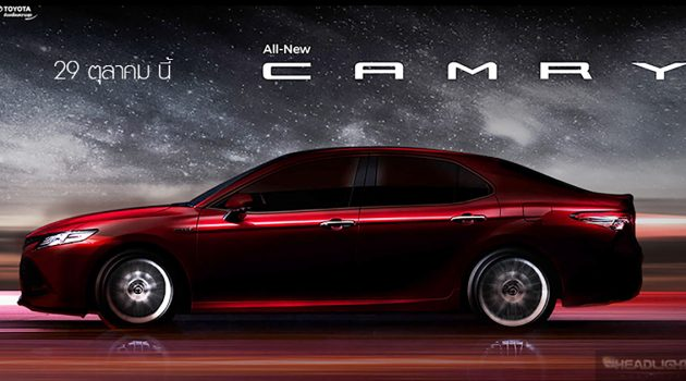 东南亚版 Toyota Camry XV70 确认10月29日发表!
