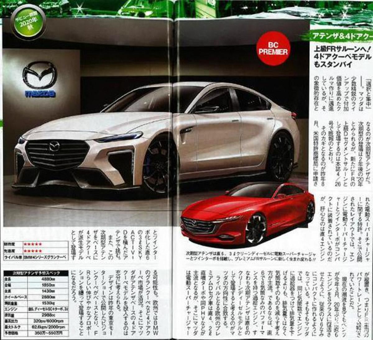 Mazda6 大改款延迟推出,原因就是因为它!