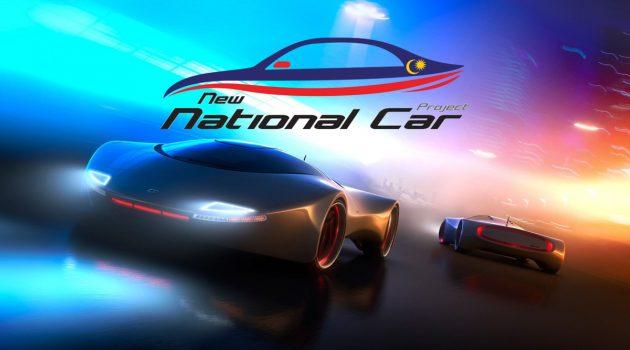 New National Car Project 正式启动,首款车型2020年前发布!