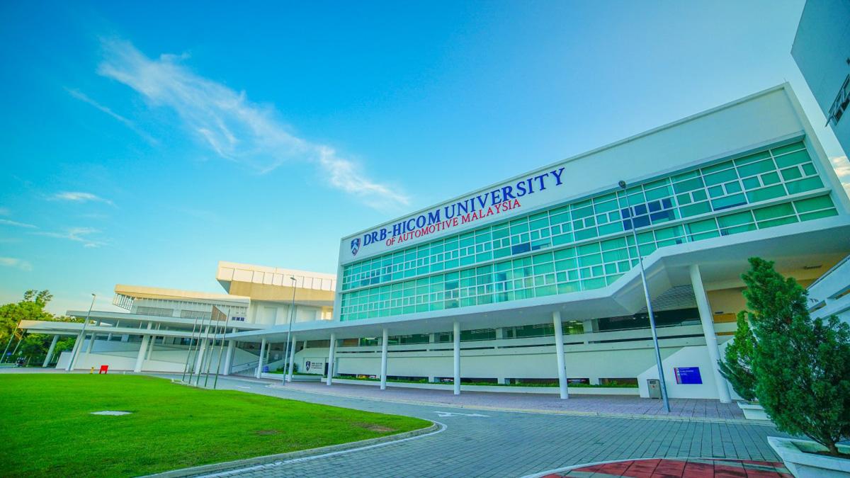 DRB Hicom 大学10月与11月开始招生!
