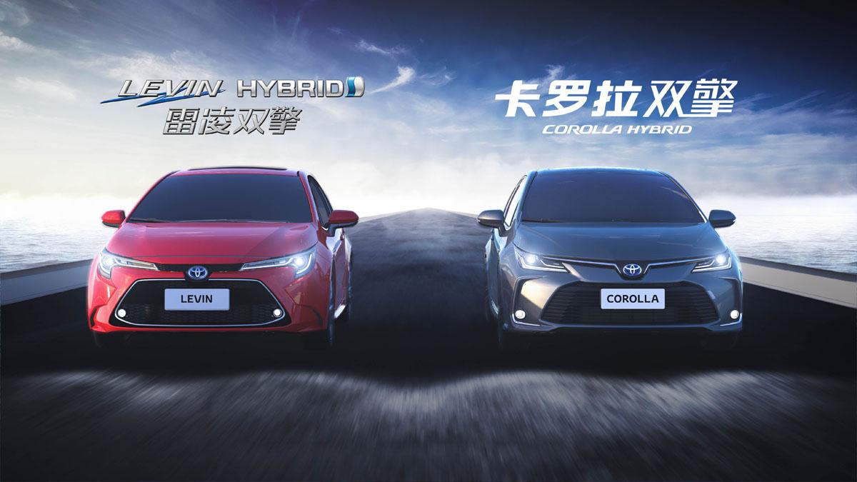 2020 Toyota Corolla Sedan ,你必须知道的重点!