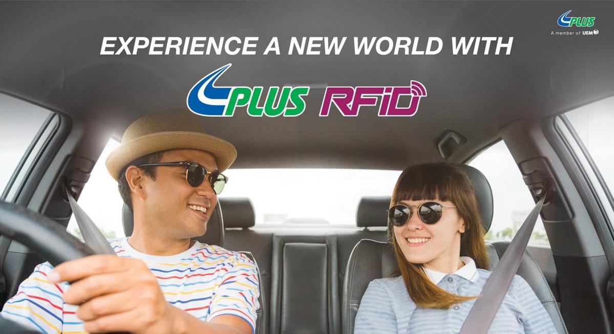PLUS 大道 RFID 收费系统开放注册,11月30日开始试用!
