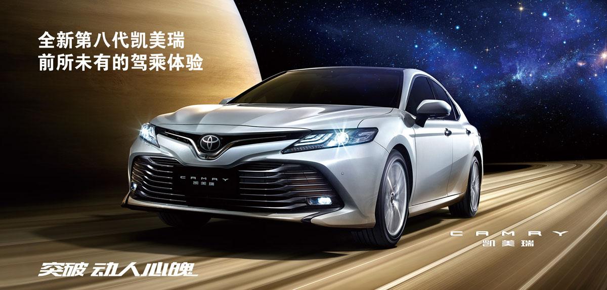 Toyota Camry XV70 推出升级版,搭载全新2.0L引擎!