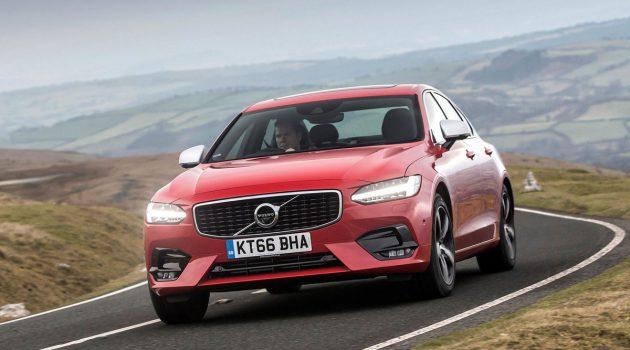 Volvo S90 T4 登场,豪华房车但是入手价格更低!