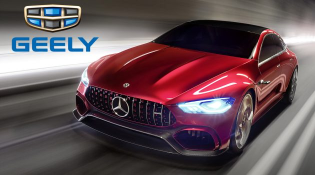 承认收购合法, Geely 正式成为 Daimler 大股东!
