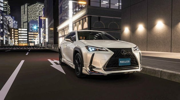 颜值再升级, Lexus UX Modellista 套件帅气上身!