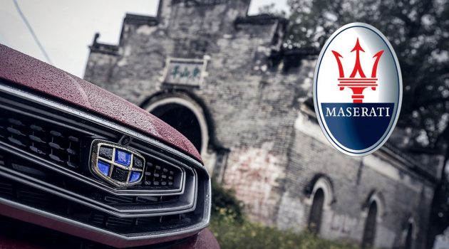 Geely 否认收购 Alfa Romeo 以及 Maserati !