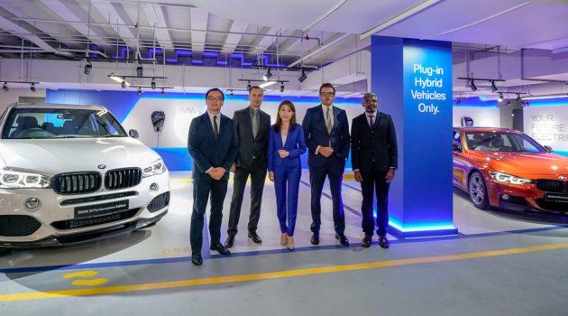 BMW Malaysia 推介全新充电设施!