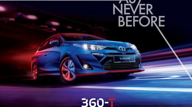 Toyota Vios 改款前后有什么不一样?让工程师告诉你!