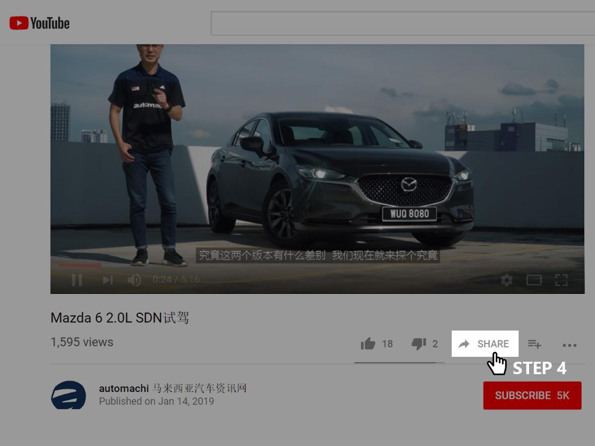 youtube_step4