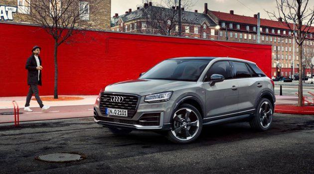 价格规格悄悄现身官网, Audi Q2 要来了!
