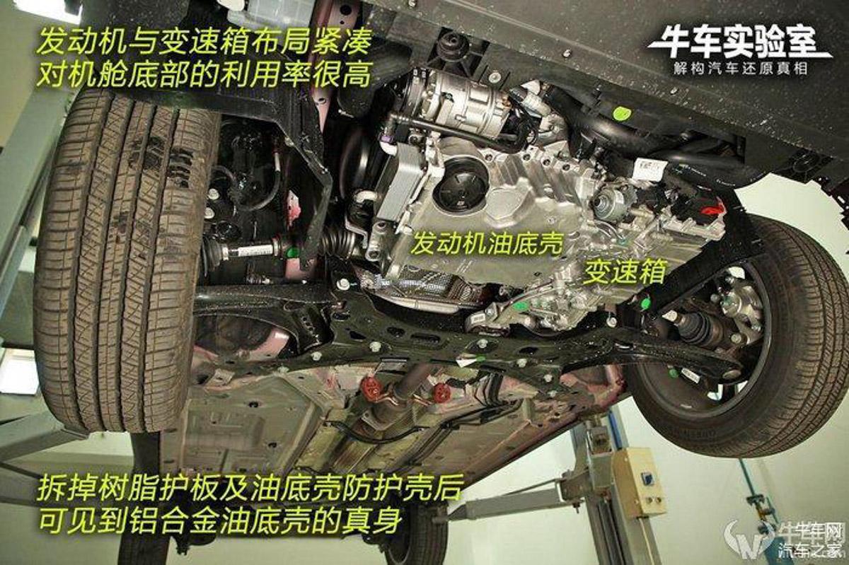 未来的 Proton X50 ,Geely Binyue SX11 底盘有玄机?