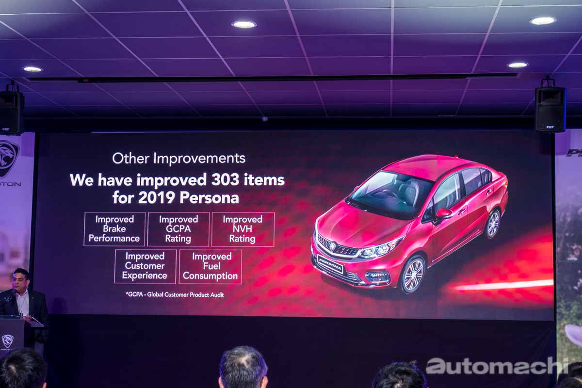 2019 Proton Persona 媒体预览:维持4种车型!