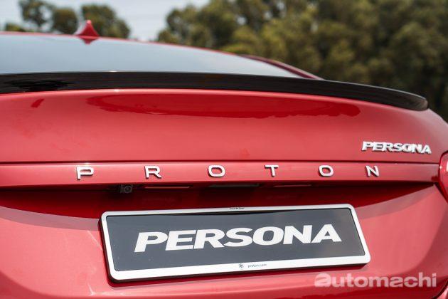 2019 Proton Persona 初体验,又进步了一点!