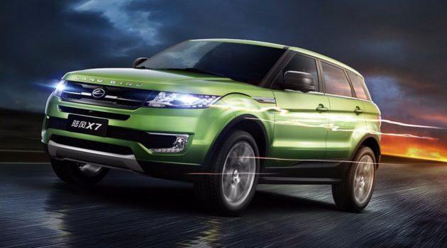 Range Rover Evoque 抄袭案:陆风败诉!