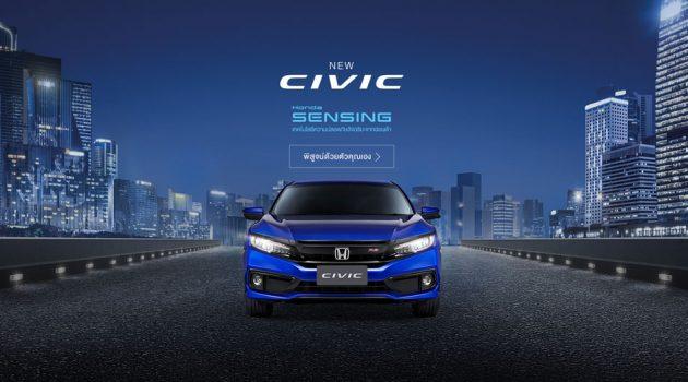 Honda Civic RS ,新增 Honda Sensing 主动安全配备!