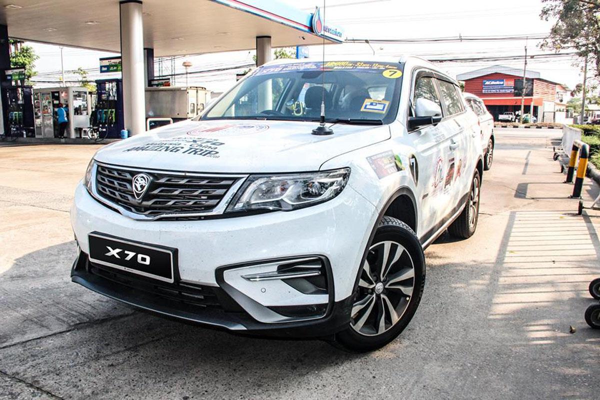 Proton X70 中国之旅,看这辆车能够带给我们什么?