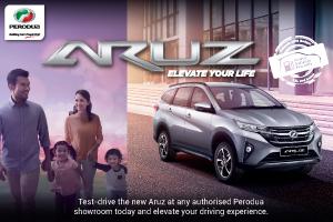 aruz-online-ad-automachi-desktop