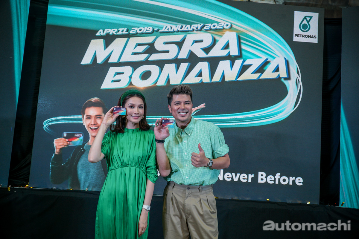 Petronas Mesra Bonanza 又来了!170万令吉现金有待赢取!