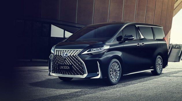 2019上海车展: Lexus LM 正式发表!