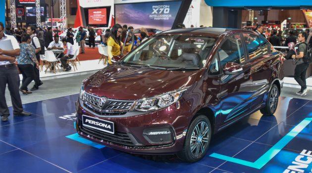 Malaysia Autoshow 2019 :小改款 Proton Persona 预览!