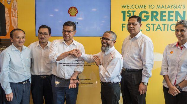 """我国 Shell 油站成为全亚太地区首家""""绿色油站""""!"""
